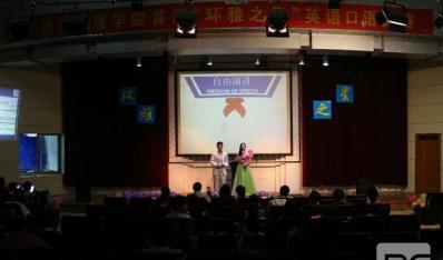 """2015 安庆师范学院首届""""环雅之星""""英语口语大赛圆满成功"""